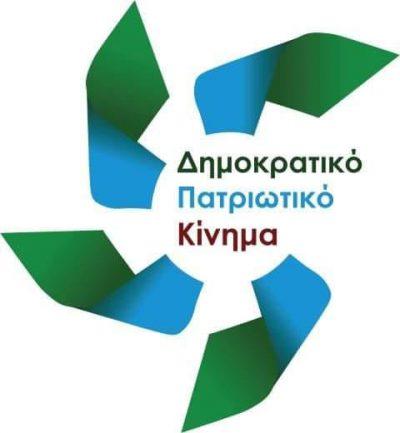 dhpak-logo